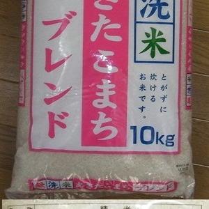 パールライス 無洗米あきたこまち ブレンド米 10kg