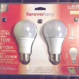 Foreverlamp LED電球 2個セット