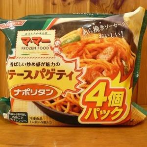 日清フーズ マ・マー ソテースパゲティ ナポリタン