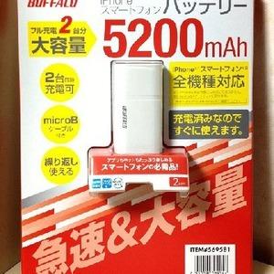BUFFALO バッファロー モバイルバッテリー BSMPA04 容量5200mah