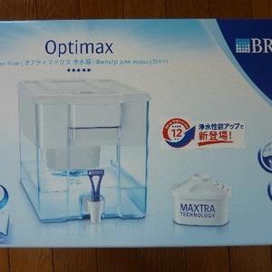 BRITA(ブリタ) Optimax オプティマックス浄水器