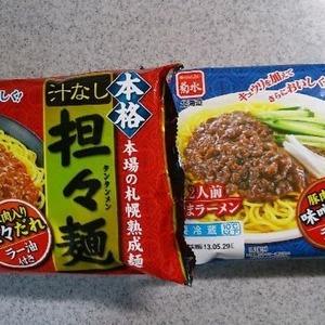 菊水 ジャージャー麺 汁なし担々麺 なまラーメン
