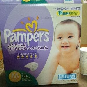 パンパース おむつ はじめての肌へのいちばん テープ Mサイズ