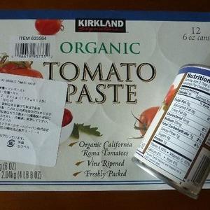 カークランド 有機トマトペースト(ORGANIC TOMATO PASTE)