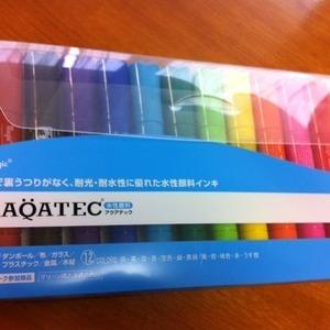 寺西化学工業 アクアテック 水性筆記具