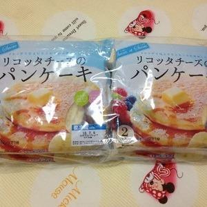 ニッポンハム リコッタチーズのパンケーキ 2枚入り 4PC