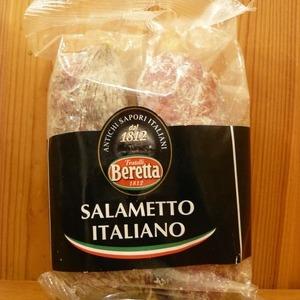 Beretta イタリアンソフトサラミ