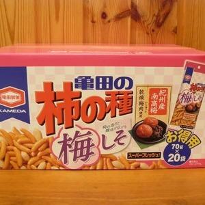 亀田製菓 亀田の柿の種 梅しそ