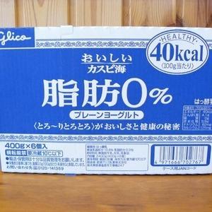 グリコ おいしいカスピ海 脂肪0% プレーンヨーグルト