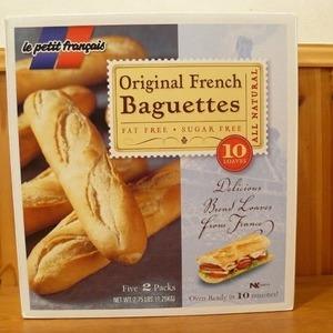 Le petit francais オリジナル フレンチ バゲット