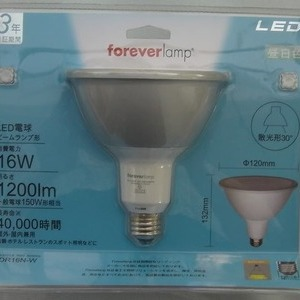 forever LED ビームランプ BEAM LAMP