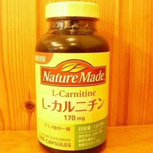 ネイチャーメイド L-カルニチン