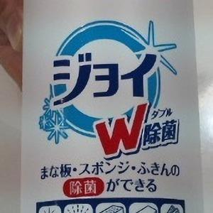P&G 除菌ジョイ 詰替え(4回分) 770mlX3本
