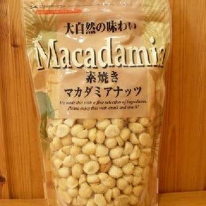 デルタコーポレーション 素焼きマカダミアナッツ