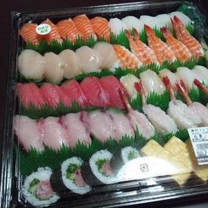 カークランド 寿司ファミリー盛