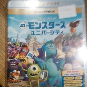モンスターズユニバーシティ Movie NEX