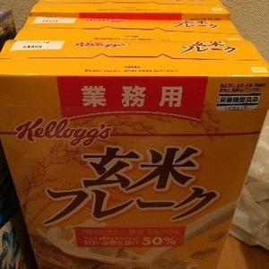 ケロッグ 玄米フレーク