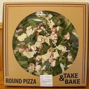 カークランド 丸型ピザ パンチェッタ&スピナッチ