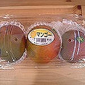 IPM西本 アップルマンゴー