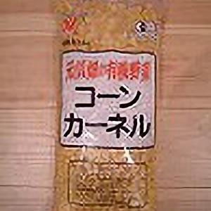 ニチレイ コーンカーネル 有機野菜 冷凍