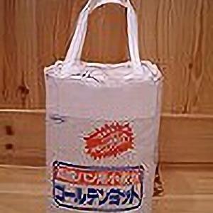 NIPPN(ニップン) NIPPN ゴールデンヨット 高級パン用小麦粉