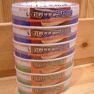 マルハニチロ食品 あけぼの いわし缶 セット