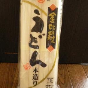 石丸製麺 金比羅うどん本造り