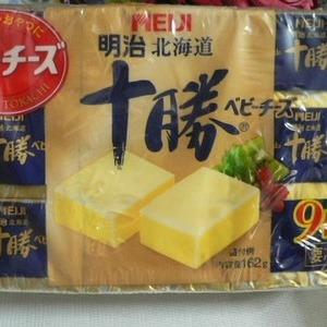 明治 十勝ベビーチーズ