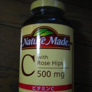 大塚製薬 ネイチャーメイド ビタミンC(500mg)with RoseHips 500錠