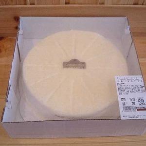 カークランド スイートポテトケーキ