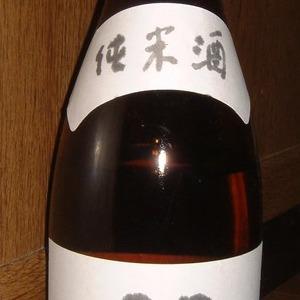 仙禽酒造株式会社 純米酒 葵日光 あおいにっこう