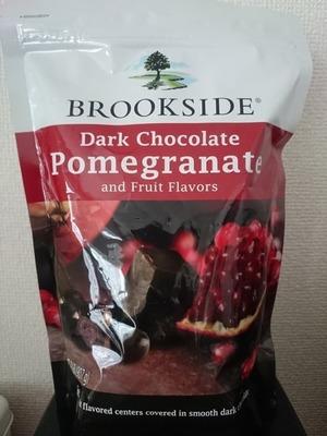 ブルックサイド ダークチョコレート ザクロ