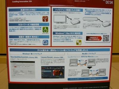 (名無し)さん[4]が投稿した東芝 外付けハードディスク CANVIO DESK HD-EB30Tの写真