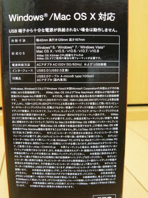(名無し)さん[5]が投稿した東芝 外付けハードディスク CANVIO DESK HD-EB30Tの写真