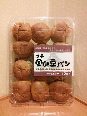 (名無し)さん[2]が投稿した札幌キムラヤ プチ金時豆パンの写真