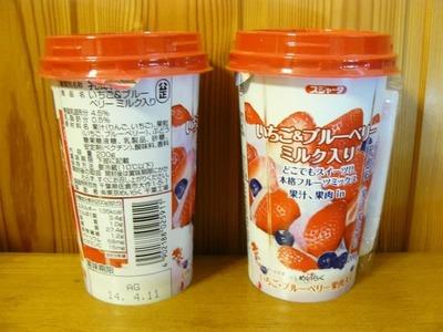 (名無し)さん[4]が投稿しためいらく スジャータ いちご&ブルーベリー ミルク入りの写真