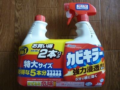 ジョンソン カビキラー カビ取り用洗浄剤セット