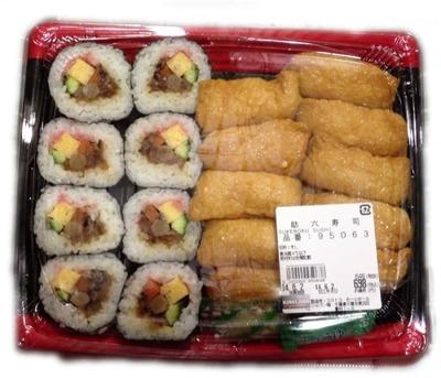 (名無し)さん[2]が投稿したカークランド 助六寿司の写真
