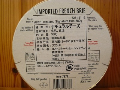 (名無し)さん[3]が投稿したカークランド イズニー ブリーチーズの写真