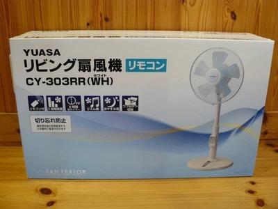ユアサ リビング扇風機 CY-303RR