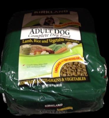 (名無し)さん[18]が投稿したカークランド ドッグフード 成犬用 ラム ライス&ベジタブルの写真