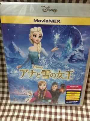 ディズニー アナと雪の女王 MovieNEX