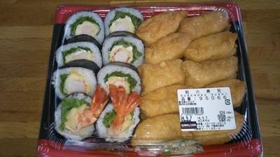 角俊さん[3]が投稿したカークランド 助六寿司の写真