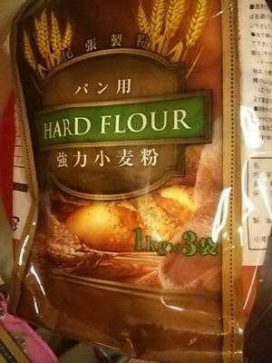 尾張製粉 強力小麦粉 パン用 3kg(1kg×3)
