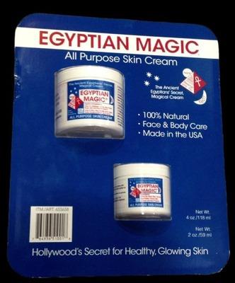 エジプシャンマジック スキンクリーム