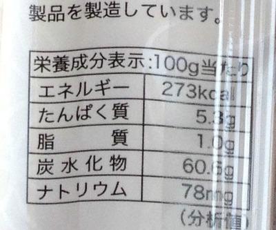 (名無し)さん[4]が投稿した和蘭西葡 どら焼き 北海道産大納言小豆使用の写真