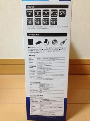 (名無し)さん[3]が投稿したELECOM WRC-300GHBK 無線LANルーター 親機の写真