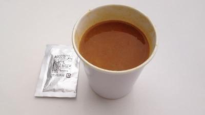 コストコ ポテト&ビーンズ カレースープ