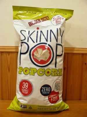 スキニーポップ ポップコーン SkinnyPop Popcorn