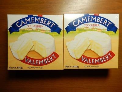 市井の人。さん[2]が投稿したVALEMBERRT CAMEMBERT (ヴァランベール カマンベール)の写真